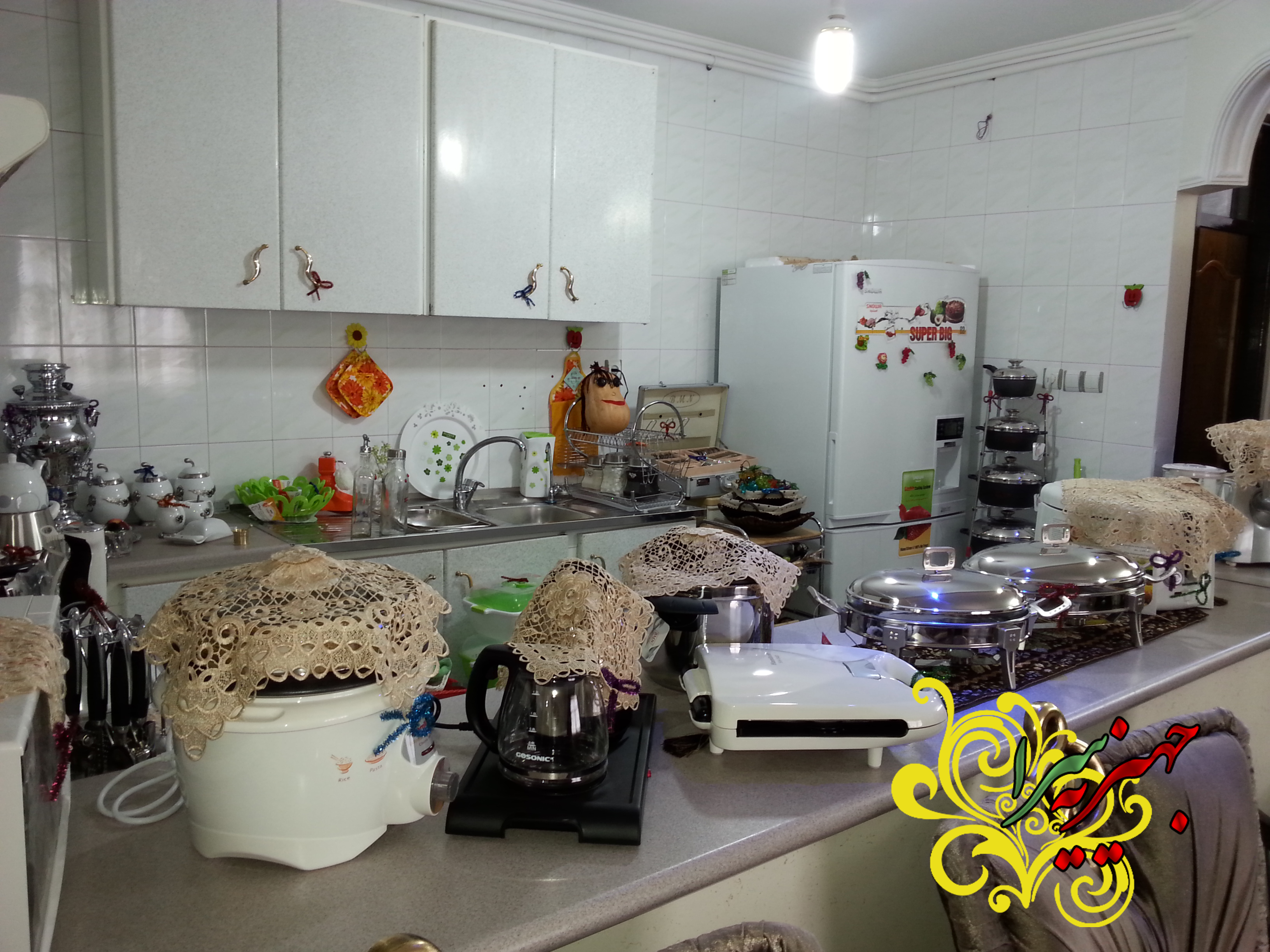 سرویس آشپزخانه