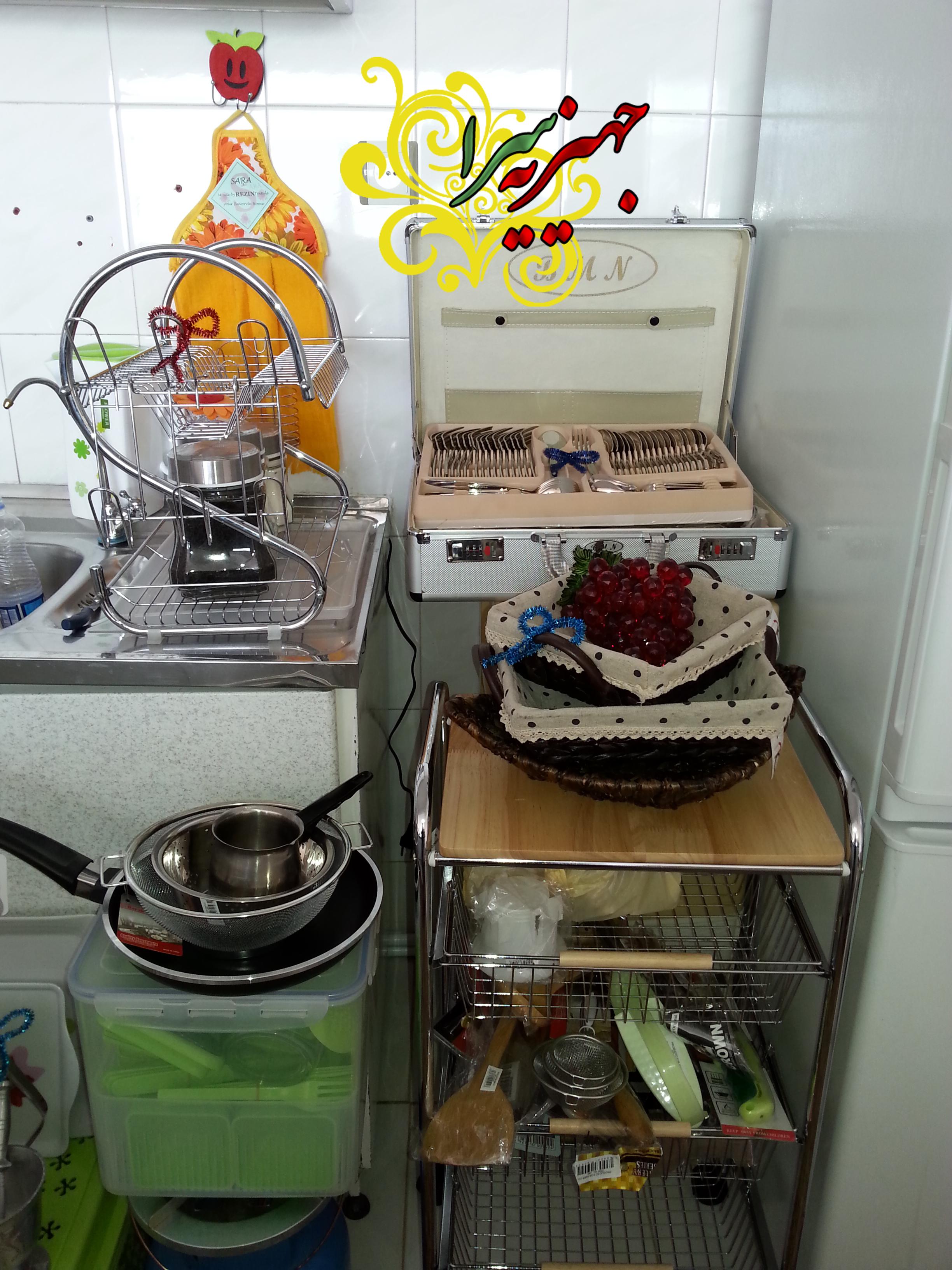 سرویس آشپزخانه جدید