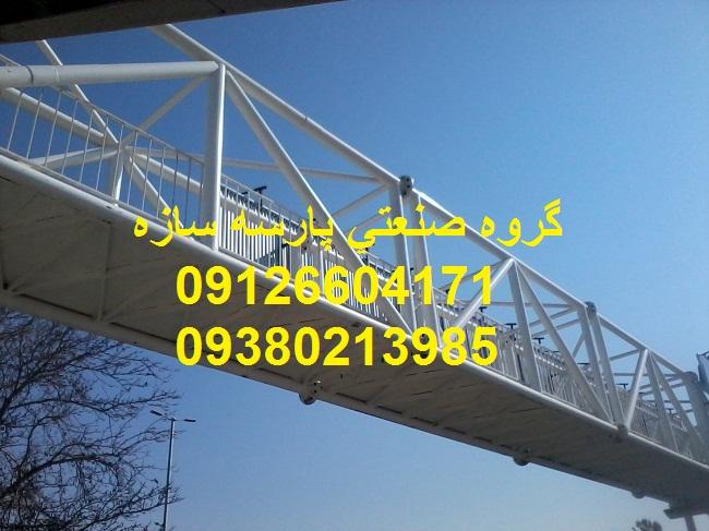 http://s5.picofile.com/file/8115488984/1k6501.jpg