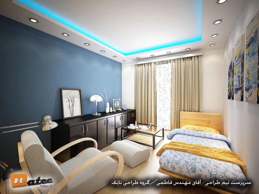 نمونه کار طراحی اتاق خواب از ناتک 2