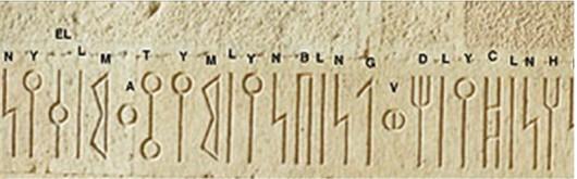 http://s5.picofile.com/file/8115556668/28yemen_turk_yazit2.jpg
