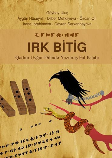 http://s5.picofile.com/file/8115556992/32irk_bitik_turk.jpg