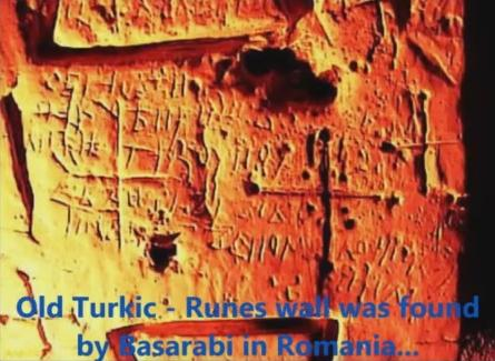 http://s5.picofile.com/file/8115557334/05runik_turk_yaziti.jpg
