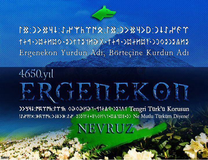 http://s5.picofile.com/file/8115557884/01ergenekon_4650ci_yili_kutlu_olsun.jpg