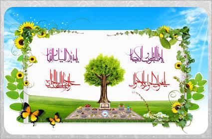http://s5.picofile.com/file/8115559134/00baner_eid_01.jpg