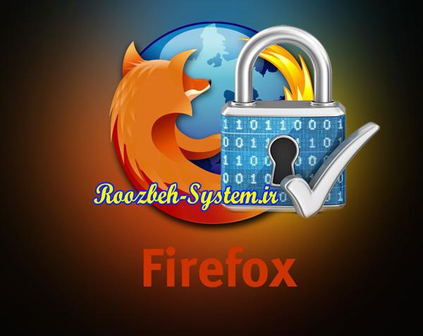 با امکانات امنیتی فایرفاکس بیشتر آشنا شوید!
