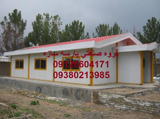 تجهیز کمپ با ساختمان پیش ساخته ساندویچ پانل