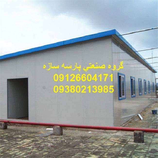ساختمان پیش ساخته ساندویچ پانلی