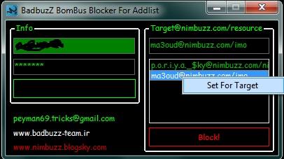 Badbuzz Bombus Blocker For Addlist Screen_az_bombus_blocker