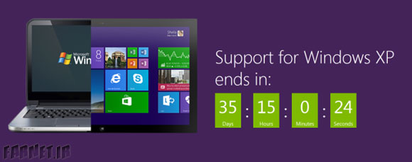 ویندوز اکس پی، پایان به روز رسانی، مایکروسافت، ویندوز xp