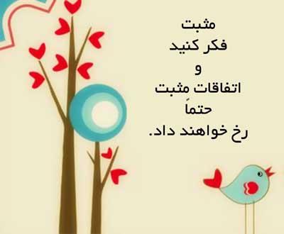 http://s5.picofile.com/file/8115720226/jomlax_5.jpg