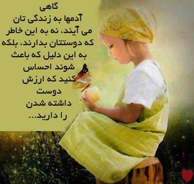 http://s5.picofile.com/file/8115721434/jomlax_18.jpg