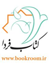 خريد اينترنتي آثار يوسف رحيمي