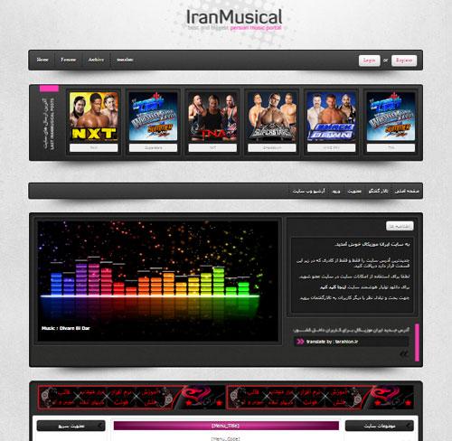 قالب ایران موزیکال