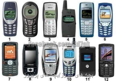 سری جدید از گوشیهای قدیمی