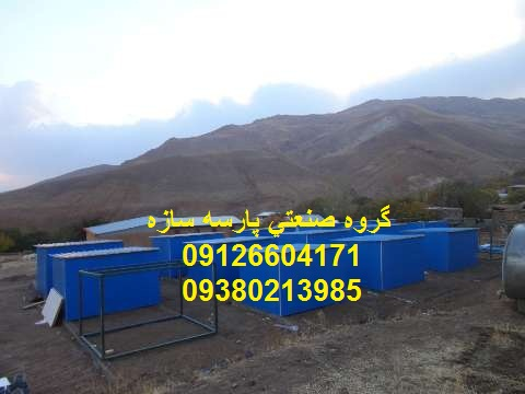 عملیات نصب کانکس در روستای زلزله زده سنگک در بخش نوبران شهرستان ساوه