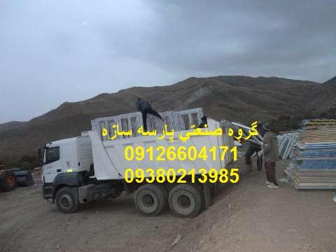 نصب کانکس در روستای زلزله زده سنگک