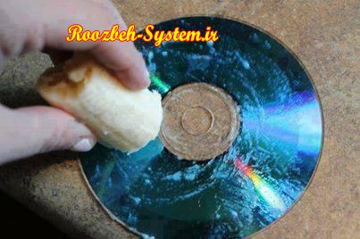 روشي براي پاکسازي خش از روي CD و DVD
