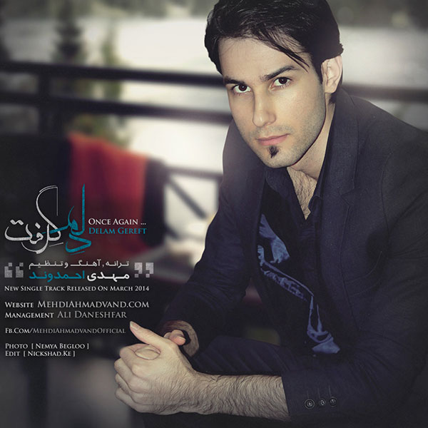 Mehdi Ahmadvand - Delam Gereft