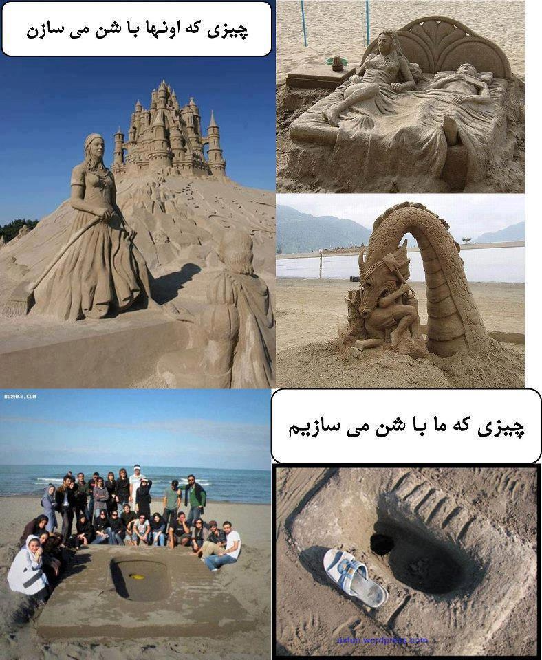 عکسهای جدید و جالب سوژه های ایرانی