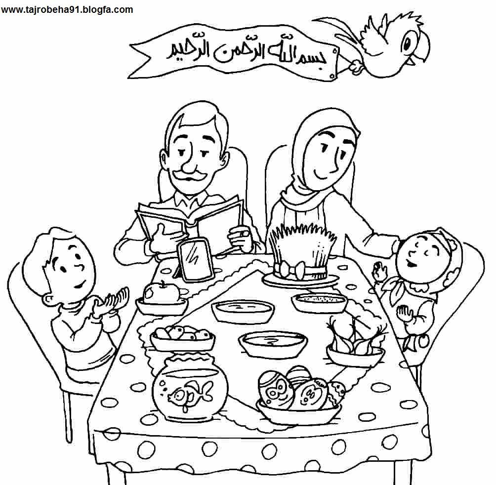 نقاشی های کودکانه سفره هفت سین| تصاویر رنگ آمیزی عید ...
