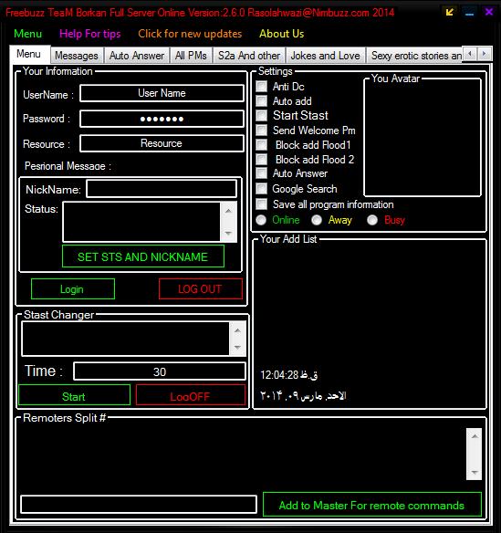 Freebuzz TeaM Borkan Full Server Update again New Version 2.6.0 by rasolahwazi@Nimbuzz.com 8749840007