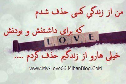 نوشته استانبولی عاشقانه Aks Neveshte Bahal - Bing images