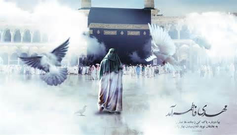 [تصویر: Ya_Mahdi.jpg]