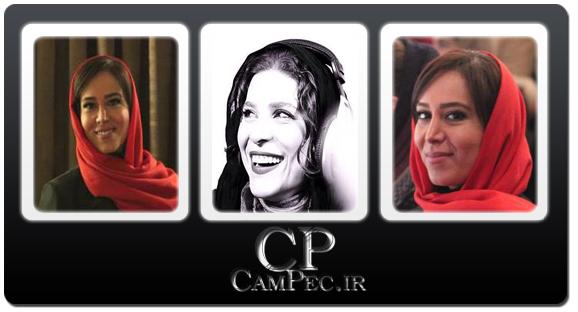 عکس های جدید سحر دولتشاهی و الهام جعفر نژاد
