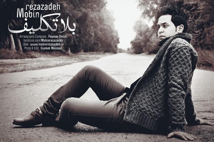 Mobin Rezazadeh - Belataklif