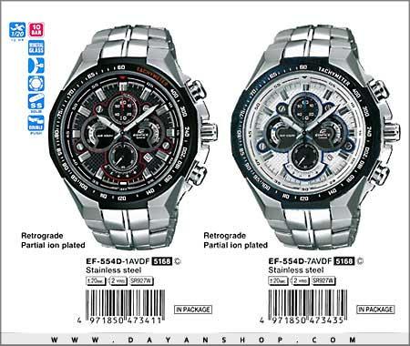 خرید ساعت مچی مردانه کاسیو EF - 554
