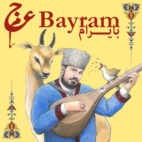Ajam Bayram Mobarak دانلود آهنگ جدید عجم باند به نام بایرام مبارک