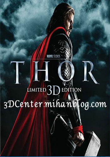 دانلودفیلم سه بعدی Thor 3D 2011