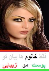 گلچی زیباترین اشعار ایرانی
