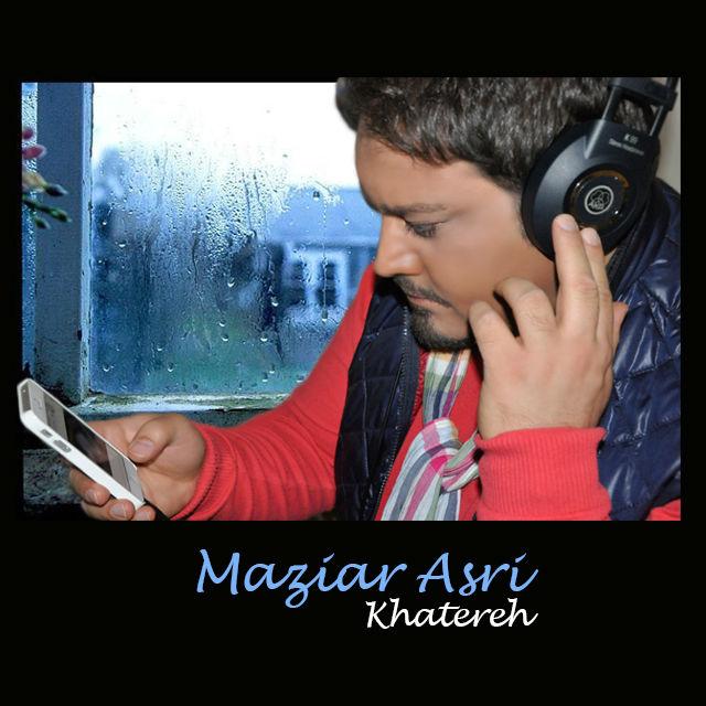 Maziar Asri دانلود آهنگ جدید مازیار عصری به نام خاطره