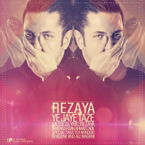 Rezaya Ye Jaye Taze دانلود آهنگ جدید رضایا به نام یه جای تازه