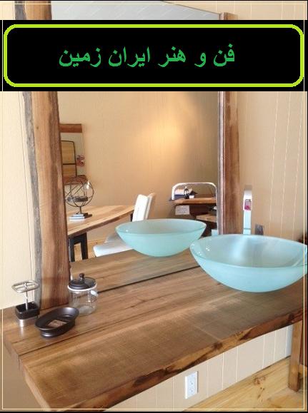 کابینت روشویی و دستشویی