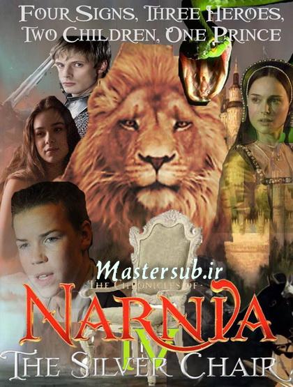دانلود+فیلم+نارنیا