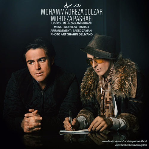 Mohammadreza Golzar & Morteza Pashaei - Rooze Barfi