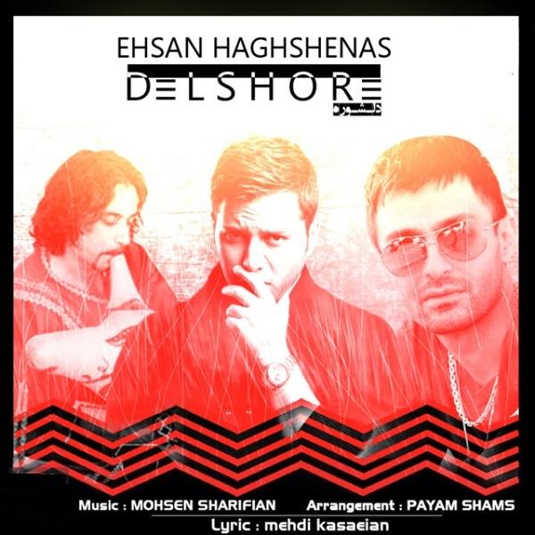 Ehsan Haghshenas Delshore دانلود آهنگ جدید احسان حق شناس به نام دلشوره