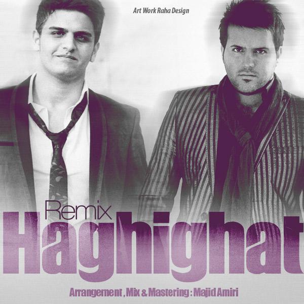 Ali Abdolmaleki - Haghighat (Majid Amiri Remix)