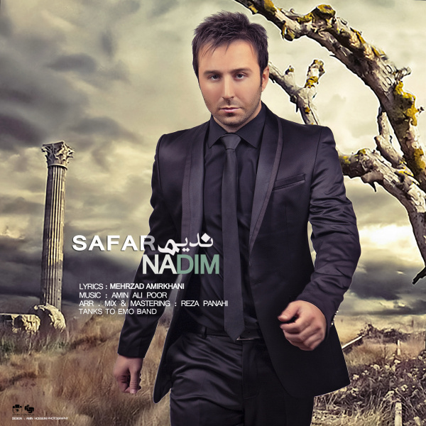 Nadim Safar دانلود آهنگ جدید ندیم به نام سفر