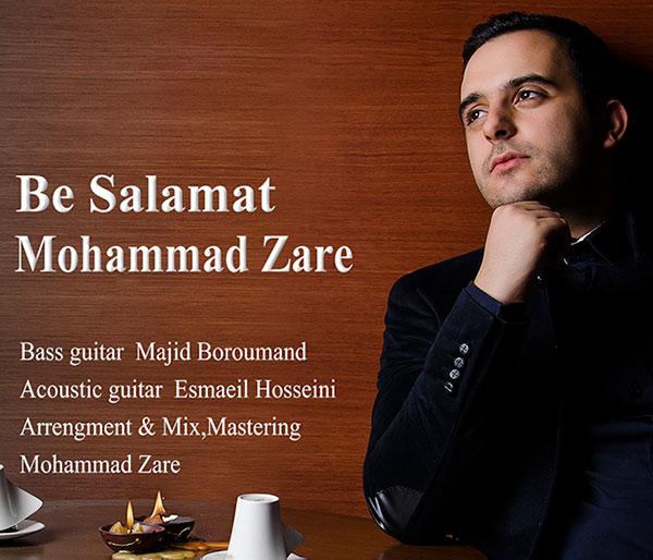 Mohammad Zare Be Salamat دانلود آهنگ جدید محمد زارع به نام به سلامت