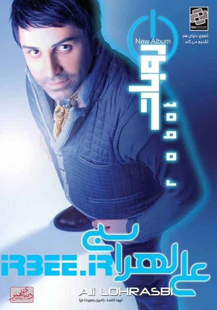 http://s5.picofile.com/file/8117296826/Ali_lohrasbi_robot_big_.jpg