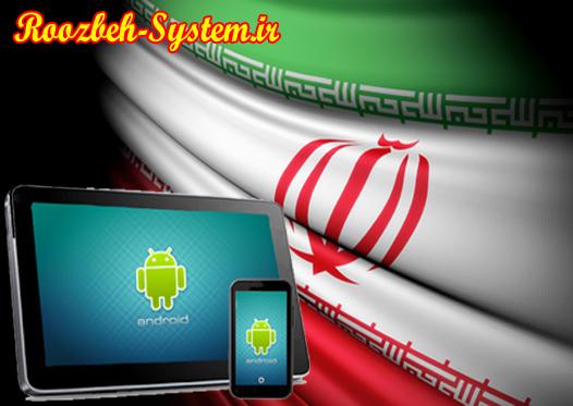 """تلفن های همراه """"اندرویدی ایرانی"""" را بشناسید + عکس و مشخصات"""