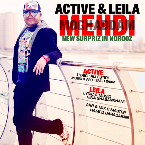 Mehdi Moghaddam Leila دانلود دو آهنگ جدید از مهدی مقدم به نام های لیلا و اکتیو