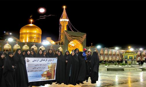 برگزاری اردوی زیارتی مشهد مقدس ویژه مدیران حلقه صالحین