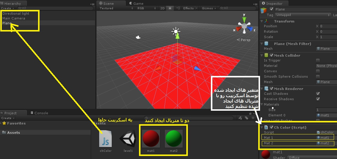 http://s5.picofile.com/file/8117468600/change_material_using_js_unity_sajjad3011.jpg