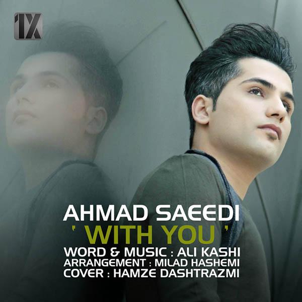 Ahmad Saeedi Ba To دانلود آهنگ جدید احمد سعیدی به نام با تو