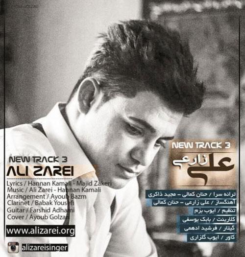Ali Zarei 3 New Tracks دانلود دو آهنگ جدید از علی زارعی به نام نمیرم و لیلی قصه هامی